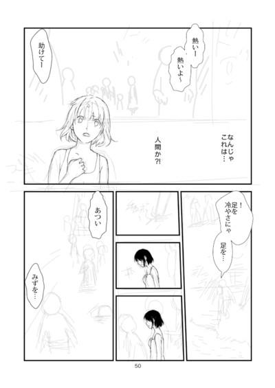 Hiro0050_3