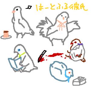 Cocolog_oekaki_2011_09_26_06_47