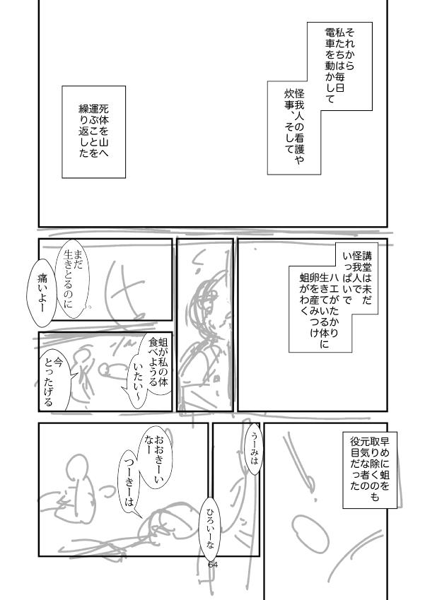 Z_gen70_01
